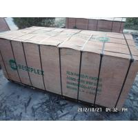 Best 18mm brown film faced plywood wholesale