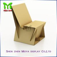 Cheap Promotion , Advertising Recycled Cardboard Furniture , cardboard coffee table for sale