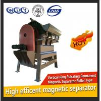 Best High efficient permanent magnetic vertical ring separator with after sales service wholesale