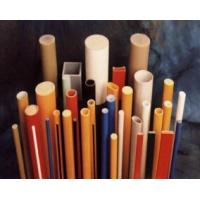 Buy cheap High strength frp pultruded round tube from wholesalers