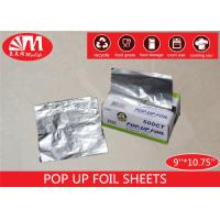 Best Piece Shape Aluminium Pop Up Foil Sheets 9 Inch  X 10.75 Inch Non Stick Easy For Use wholesale