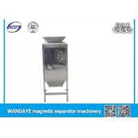 Best 8 layer Automatic Drawer Silver Magnetic , Rod Dried - powder Separator wholesale