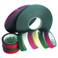 Buy cheap Double sided PE foam tape from wholesalers
