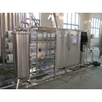 Best Reverse Osmosis Sewage Water Purifying Plant , Water Processing Plant 1-10KW wholesale