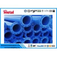 Hot Rolled Epoxy Lined Carbon Steel Pipe , Plastic Coated 12 Inch Sch 40 Pipe