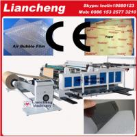 Buy cheap Bubble film, EPE, paper, plastic etc PLC DC industrial paper cutter from wholesalers