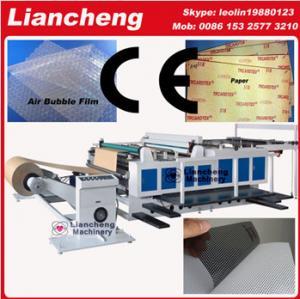Buy cheap Bubble film, EPE, paper, plastic etc PLC DC round shape paper cutter from wholesalers