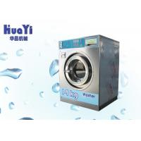 Quality Commercial Laundry Equipment Coin Washer And Dryer With Full Stainless Steel wholesale