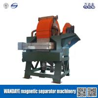 1200A 31V High Gradient Magnetic Separator , Low Intensity Magnetic Separator
