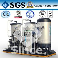 Best Hight Purity Medical Oxygen Generator for Brealthing & Hyperbaric Oxygen Chamber wholesale