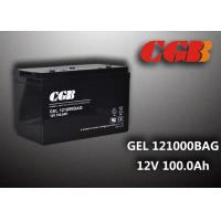 Best 12 V 100ah Abs Plastic Energy Storage Battery , Non Spillable Slim Deep Cycle Battery wholesale