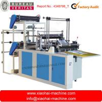 Best One Layer Bottom Sealing / Cutting Shopping T - Shirt  Bag Making Machine High Speed wholesale