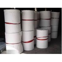 Best Aluminosilicate Refractory Ceramic Fiber Low Thermal Shrinkage Fireproof Insulation wholesale