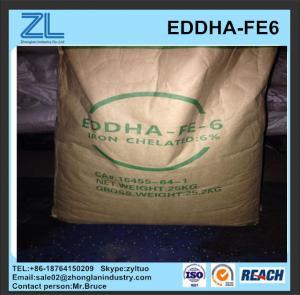 China Chelate micronutrient iron fertilizer EDDHA Fe on sale