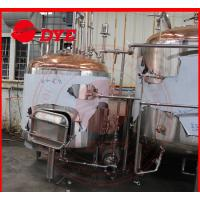 Best Red Copper Commercial Beer Brewing Systems With Mash Kettle Tun wholesale