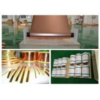 Best Electrolytic Electrodeposited Copper Foil , 3 / 6 Inch ID Sheet Metal Copper wholesale