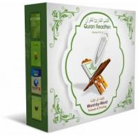 Best New!!! 2012 Quran Reading Pen m9+ with word by word for Muslim!!! wholesale