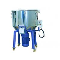 China Plastic / Rubber / Paint Automatic Mixing Machine Three Phase 63R / Min on sale