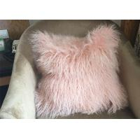 Best Long Tibetan Sheepskin Wool Real Pink Mongolian Lamb Fur Cushion Cover wholesale