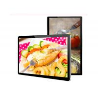 China Information Wall Mount LCD Display 43 Inch For Commercial Center / Bus Station on sale