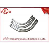"Cheap 1"" 2"" Intermidiate Metal Conduit Bending Zinc Plated Plastic Cap / Head , Thread Both End for sale"