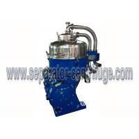 Best Automatic 2 Phase Starch Separator with Disc Bowl for Protein and Waste Water Separation wholesale