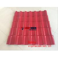 China 350kg/h PVC Glazed Tile Roll Forming Machine / Plastic Roof Tile Extrusion Machinery 0.3-3m/min on sale