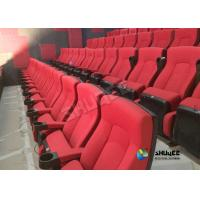 Best Easy Cleaning Sound Vibration Solid Chair Genuine Leather Theater Chairs wholesale