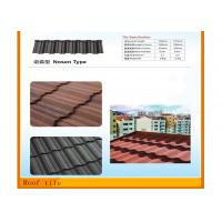 Best Aluminum Step Tiles Roofing Sheet Embossed galvanized corrugated modern wholesale