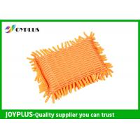 Best Lovely Car Cleaning Mitt Car Polishing Sponge Simple Design Various Colors wholesale