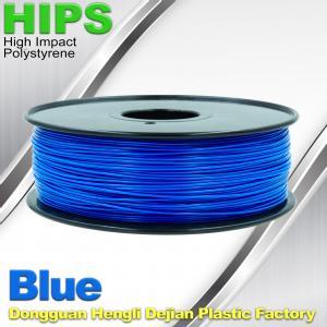 Best HIPS 3D Printer Filament 1.75 / 3.0mm  , Material for 3d printing Markerbot , RepRap wholesale