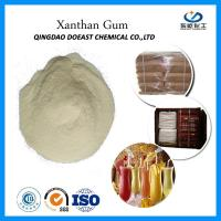 Best Cream White Xanthan Gum Food Grade High Purity Used In Ice Cream Meat wholesale