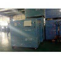 China Integrated Connection Permanent Magnetic Air Compressor 30KW 5m³/Min on sale