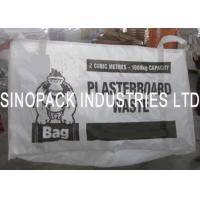 Best Agricultural / mineral / chemicals / food Container Liner Bags 2 cubic meter wholesale