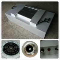 Best Hepa / Ulpa Filter, Aluminium Light Weight Fan Filter Units for Clean Room with Power Box wholesale