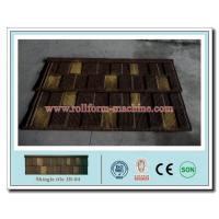China Good Quality Stone Coated Metal Roof Tile Sheets/Wood Shingle Type Steel Roofing Materials on sale