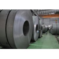 Buy cheap Annealed Q195, Q215, Q235, St12, ST13, DC01, DC02, DC03 Cold Rolled Steel Strip from wholesalers