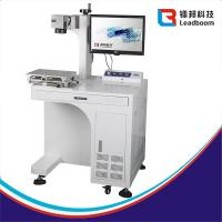 Best Stability Fiber Laser Marking Machine Perfect Effect For Crystal / Metal / Plastic wholesale