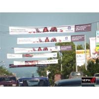 Best Custom Printed Vinyl Fabric Flag Banners , Vinyl Printed Banners For Exhibition wholesale