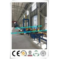 Best H Beam Assembling Machine, Automatic H Beam Production Line For Assembling and Fit Up wholesale
