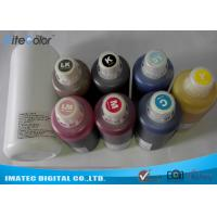 Best High Density Sublimation Dye Ink / Digital Textile Fluorescent Printing Ink wholesale