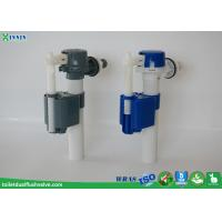 Best Side Entry Inlet Valve / Side Entry Fill Valve With Different Water Level Adjustment Rods wholesale
