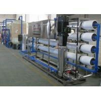 Best Food beverage water treatment system ALI/RO machine wholesale