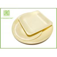 Buy cheap Round Shape 9'' Disposable Bamboo Plates For Wedding Party 100pcs / Bag from wholesalers