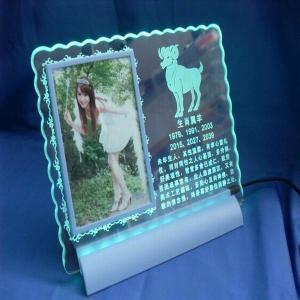 Best Lighting Acrylic photo frame wholesale