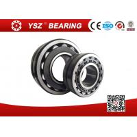Best SXM Bearing Self - Alining Roller Bearing 22224 Industrial Double Row wholesale