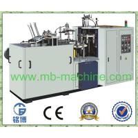 China High quality paper tea&coffee cup forming machine MB-A12 on sale