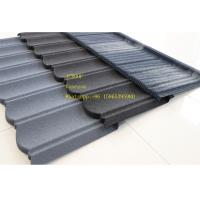 Best Stone Coated Metal Roof Tile / Metal Roofing Shingles Building Material ISO9001 wholesale