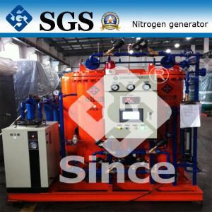 Best SGS/BV/CCS/ISO/TS New energy PSA nitrogen generator system wholesale