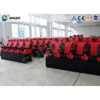 Best Customized Red Blue 4D Motion Chair Theater Snow Bubble Rain Special Effects wholesale